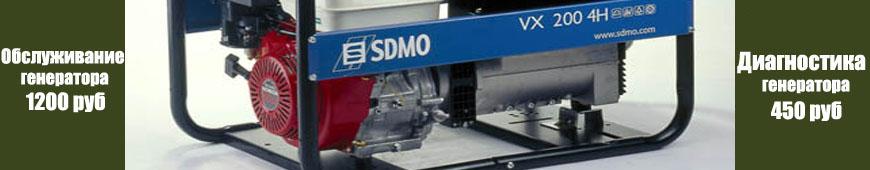 Ремонт бензогенераторов, ремонт бензогенераторов в Спб